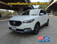 MG ZS 1.5 X sunroof ปี 2018