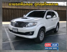 Toyota Fortuner 3.0 V 2WD AT ปี 2014