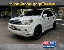 Toyota Fortuner 3.0 V 4WD AT ปี 2008