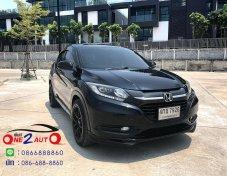 2015 Honda HR-V E hatchback