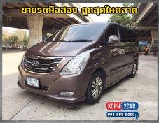 Hyundai H1 2.5 Elite AT ปี2015