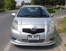 2007 Toyota Yaris 1.5 E AT