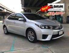 Toyota Altis 1.6G Sedan A/T 2014