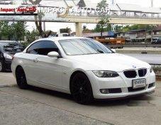 ขายด่วน! BMW 320Ci รถเปิดประทุน ที่ กรุงเทพมหานคร