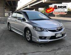 เมญ่าขายรถมือสองฟรีดาวน์ Honda Civic 1.8S (AS) Sedan A/T 2009