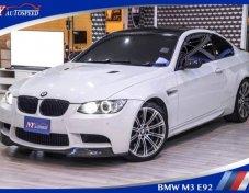 ขายรถ BMW M3 ที่ กรุงเทพมหานคร
