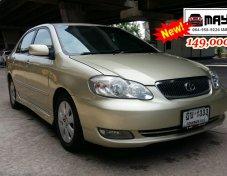 เมญ่าขายรถมือสองฟรีดาวน์ Toyota Altis 1.8G CNG A/T 2002