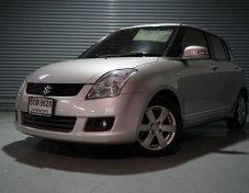 2010 Suzuki Swift 1.5 GL Hatchback AT