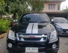 ขายรถ ISUZU D-Max ที่ สระบุรี