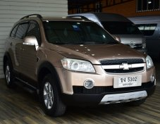 ราคา 329,000 บาท  CHEVROLET CAPTIVA 2.0 LS SUV AT 2009