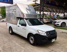 ขายรถ ISUZU SPARK EX ที่ กรุงเทพมหานคร