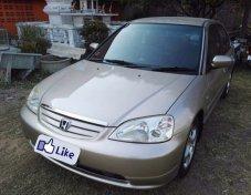 ขายรถ HONDA CIVIC ที่ ลพบุรี