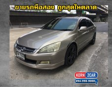 Honda Accord 3.0 V6 AT ปี 2003
