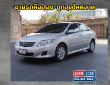 Toyota Altis 1.6 G AT ปี 2008