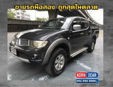 Mitsubishi Triton PLUS 2.5 4x4 AT ปี 2012