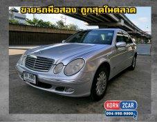 Mercedes-Benz E200 CGI 1.8 AT ปี 2003