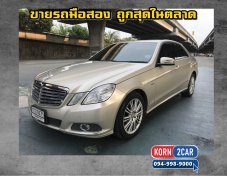 Mercedes-Benz E200 CGI 1.8 AT ปี 2013
