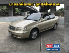 Nissan Sunny NEO 1.6 AT ปี 2004 LPG