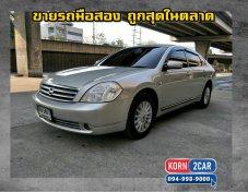 Nissan Teana 2.3 230JM AT 2005 LPG