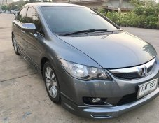 Honda Civic 1.8 S ปี2010