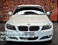 2012 BMW 320i SE รถไมล์น้อย มือเดียว ไม่เคยทำสี สภาพน่าใช้ที่สุด ในรุ่นเดียวกัน