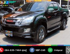 ISUZU ALL NEW D-MAX HI-LANDER SPACECAB 2.5 [Z] Ddi VGS (X-SERIES)