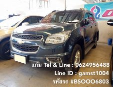 CHEVROLET TRAILBLAZER 2.8 LTZ 4WD AT ปี 2013 (รหัส #BSOOO6803)
