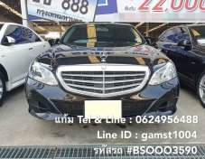 BENZ E200 CGI 1.8 [W212] AT ปี 2014