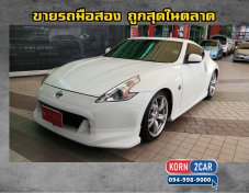 Nissan Fairlady 370 Z AT ปี 2009