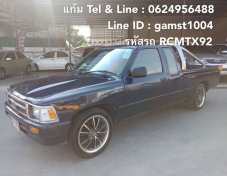 TOYOTA HILUX MIGHTY-X 2.5 X-TRA CAB MT ปี 1992