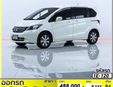 HONDA FREED 1.5 SE AT ปี 2012