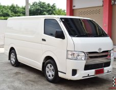 Toyota Hiace(ปี 2014)