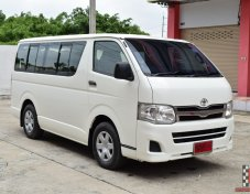 Toyota Hiace (ปี 2013)