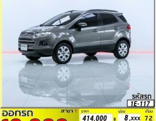 FORD ECOSPORT 1.5L AMBIENTE AT ปี 2014