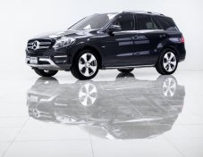 2016 Mercedes-Benz GLE500 e 4MATIC
