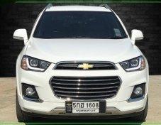 ขายรถ CHEVROLET Captiva LTZ 2017 ราคาดี