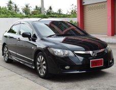 Honda Civic 1.8 FD (ปี 2012) S i-VTEC Sedan AT ราคา 419,000 บาท