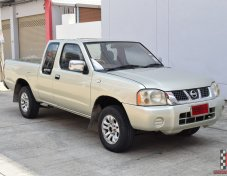 Nissan Frontier  (ปี 2003)