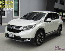 ALL NEW HONDA CRV 2.4 NAVI 4WD / AT / ปี 2017