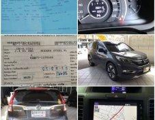 Honda crv 2.4 EL navi 2015 mile 66000 km