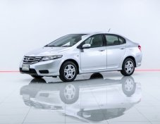 HONDA CITY 1.5 S CNG AT ปี 2014 (รหัส 1F-34)
