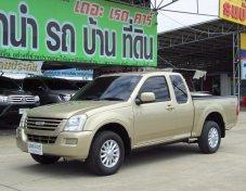 2005 Isuzu D-Max