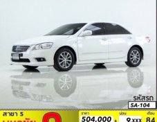 TOYOTA CAMRY 2.0 G EXTREMO AT ปี 2010 (รหัส 5A-104)