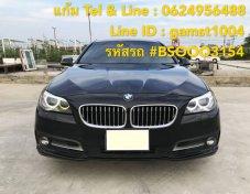 BMW 520d F10 Minor Change LCI AT ปี 2014 (รหัส #BSOOO3154)
