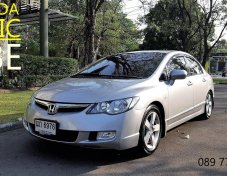 HONDA CIVIC 1.8E / AT / ปี 2008