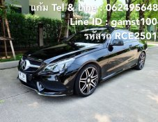 BENZ E250 COUPE AMG SPORT PLUS AT ปี 2016 (รหัส RCE25016)