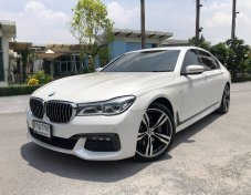 BMW 730Ld  Series 7 ปี 17 สีขาว