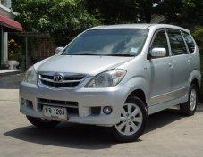 รถบ้านแท้ ออกรถ 5000 บาท แถมน้ำมันเต็มถัง มีไฟแนนซ์จัดให้ ปรึกษาได้โทร 0619391133