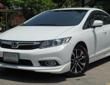 2014 Honda CIVIC FB 1.8E