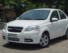 2012 Chevrolet Aveo LS ออกรถ 5,000 บาท จัดไฟแนนซ์เช้ารับรถเย็น โทรคุย 0619391133 ต่าย